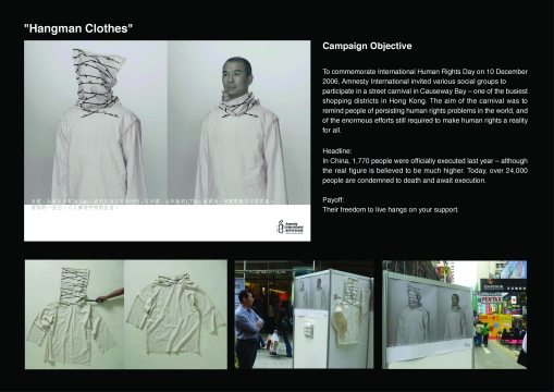 Hangman Clothes_Ambient_high res