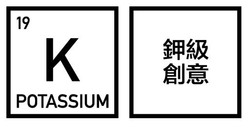potassium logo